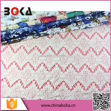 Nylon/Polyester Satin Ribbon Embroidery Design