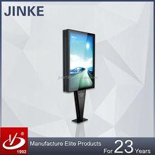 Wholesale Metal Frame Advertsing Equipment Flexible LED Light Screen Free Standing