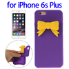 2015 new product Stereoscopic pattern silicone phone case cover for iPhone 6s Plus