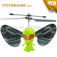 2012 Wholesale New Boy Toys