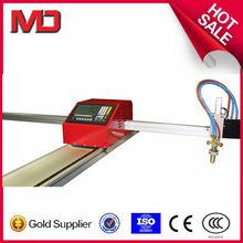 Portable cnc metal cutting machine