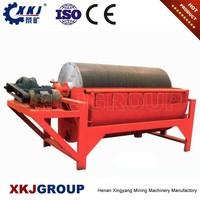 Henan Xingyang Magnetite Sand Separator, Mineral Magnetic Separators