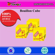 AFRICAN FOOD HALAL CHICKEN SPICES CUBE