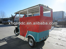 motorized rickshaws for sale 3 wheel elctric tricycle