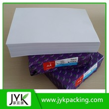 A4 copy paper made in china factory