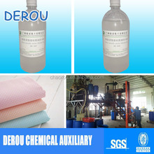 Smooth high concentration amino silicone oil (textile chemicals)