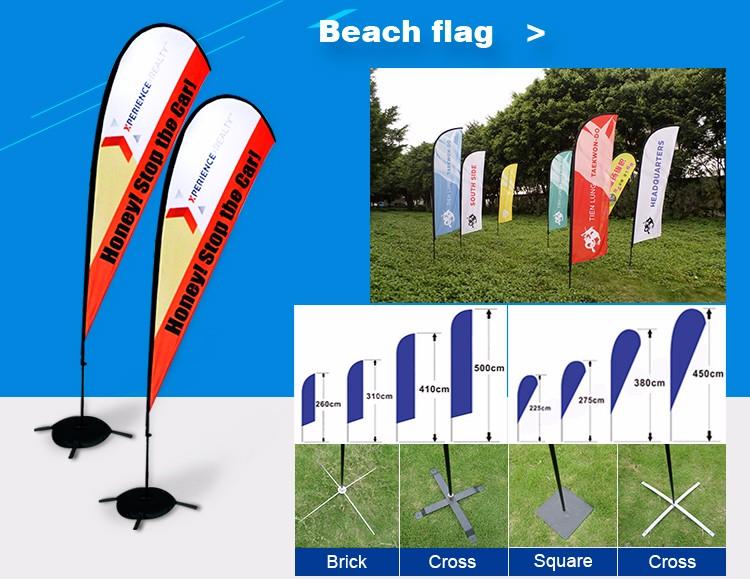 Preço barato Tecido de Poliéster Personalizado Bandeira Da Copa Do Mundo