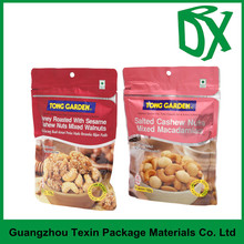 High quality Chips bag Chinese food packaging pouch