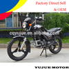 Cheappest racing motor/high quality motor racing street bike