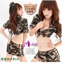 YIWU Caddy SDFS-040 Camouflage Spy Clothing Halloween Cosplay Game Uniforms Pirates of the Caribbean DS Nightclub Costumes