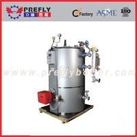 commercial boiler prices,boiler safety valve,steam boiler used