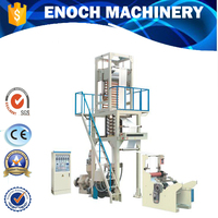 EN/H-45E/65E High Speed Extruder Machine for plastic Film