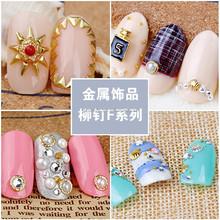 Hot Sell Nail Art Gold & Silver Mini Rivet Metal Round Square Star Stud Jewelry Charm UV Gel Nail Art DIY Decoration