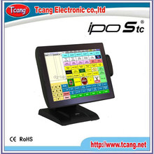 Manufacturer direct promotional true flat capacitive touch all in one pos system