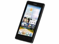 Original 5.0 inch Huawei G700 2GB RAM 8GB ROM MTK6589 Quad Core 1.2GHz 3G WCDMA Android OS 4.2 Smartphone Huawei Ascend G700