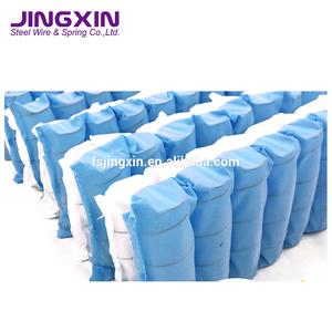 Thiết kế bộ nhớ nệm không khí túi cuộn dây suối nước H & L nệm cuộn dây mùa xuân/nhà sản xuất của túi mùa xuân
