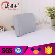 High quality memory foam sponge custom u shape neck cushion