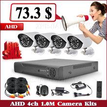 1.0M Pixel Full HD Waterproof Surveilance AHD Camera Sets