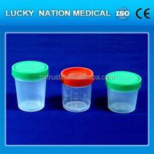 High quality Urine cups