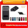 Wholesale Flip Leather Back Cover Case For Blackberry Q30