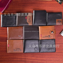 Hot selling!!!!men genuine leather wallet,China leather manufacturer,wholesale wallet,latest products for 2015