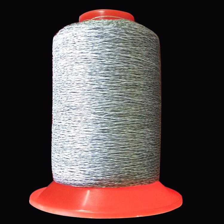Nylon reflective thread