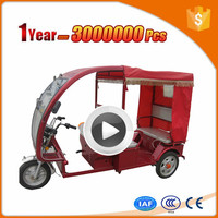 roof style bajaj passenger tricycle made in China