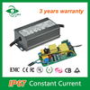 constant current 2100mA 2.1A 70W waterproof led driver 100-250v