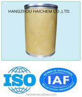 1,2,3-Benzenetriol hair dye,hair dyestuff cas no.87-66-1