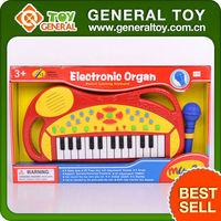 Kids Electronic Organ, Musical Keyboard Instrument, Musical Toy Organ
