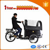 open body open box cargo tricycle made in china
