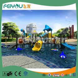 Sailing series kids playground houses