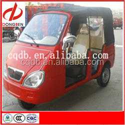200cc Motor Bike/Three Wheel Motorcycle For Passengers