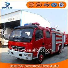 Dongfeng DLK 4*2 5000L mini water jet fire truck, small size crew cab foam fire truck, mini automobile trucks for fire fighting
