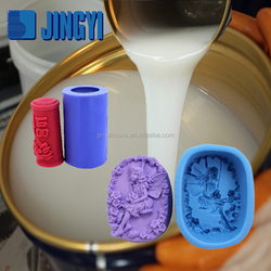 rtv 2 molding silicone rubber soap molds,liquid silicone for candle molds
