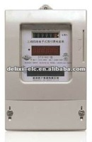 DTSY601 Three-phase Prepaid Electric Energy Meter