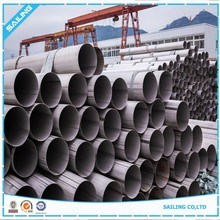 3000usd average price stainless steel pipe cheap mill price