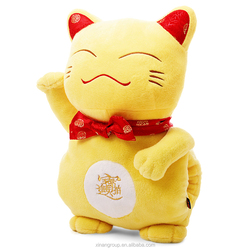 ENR9/ASTM/SED tiny cat with bright color plush toy