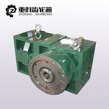 Plastic & Rubber Machinery Parts, gearbox, food film plastic extrusion