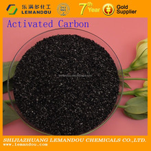 Top quality new style jacobi activated carbon price in kg