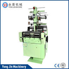 Top quality industrial safety belt making machine