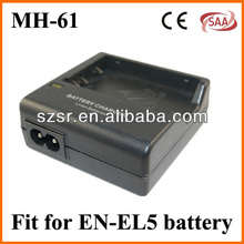 MH-61 Battery Charger for Nikon COOLPIX 7900 5900 5200