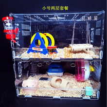 acryl hamster cage
