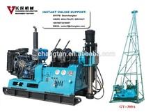 Multifunción de perforación rig gy-300a para la exploración minera, pozo de agua, el apilamiento de trabajo.