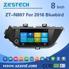 car radio audio system for Nissan Lannia 2016 Bluebird car radio with RDS bluetooth car dvd stereo