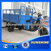 2013 New Durable 3 wheel brick tricycle