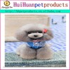 pink warm dog clothing miss pet clothes dog clothes for Europe