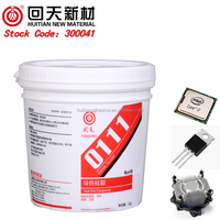 HT0110 thermally conductive silicone rubber