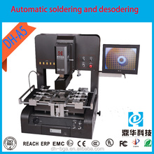 DH-A5 Dinghua full automatic computer motherboard bga repair kit