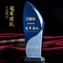 Curved crystal Glass Awards Factory Whoelsale Thanksgiving gift